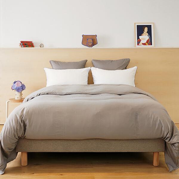 Tediber - Parure de lit 200x200 en satin coton - Disponible en 4 coloris - Livraison express et retours gratuits