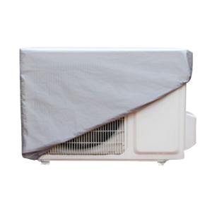 Airton Couverture de protection pour groupe extérieur taille L 2,5kW à 3.5KW - Publicité