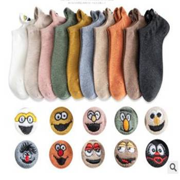 Ensemble de 1 paire de chaussettes pour femmes   En coton, Kawaii, mode heureux, chaussettes cheville, couleur bonbon