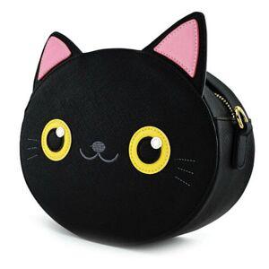 Loungefly Black Cat Face Crossbody Bag - Publicité