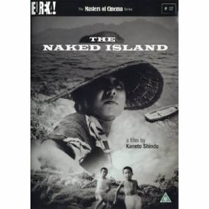Masters of Cinema Naked Island - Publicité