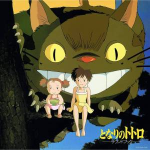 Tokuma Japan Corporation My Neighbor Totoro Sound Book LP - Publicité