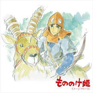 Studio Ghibli's Princess Mononoke Image Album - Publicité