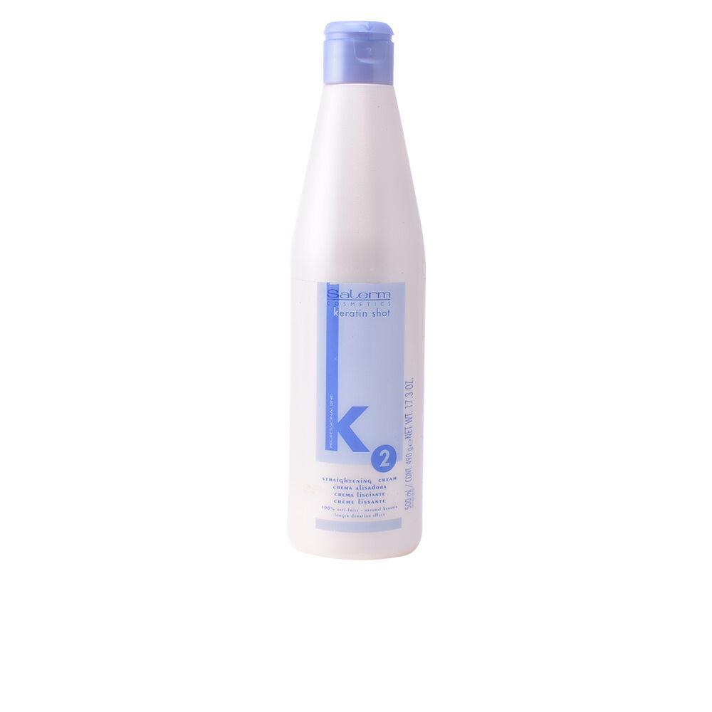 Salerm KERATIN SHOT straightening cream  500 ml