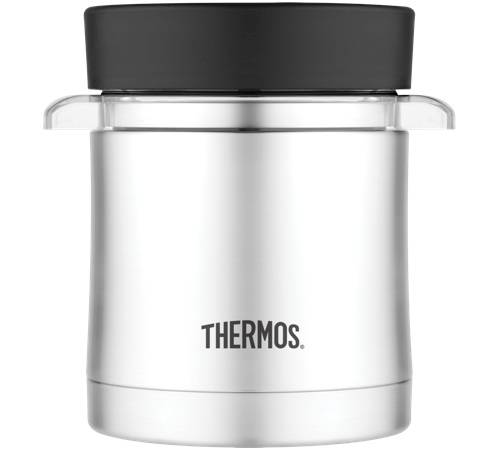 Thermos Lunch box isotherme inox brossé 35 cl - Thermos - 35.0000 cl