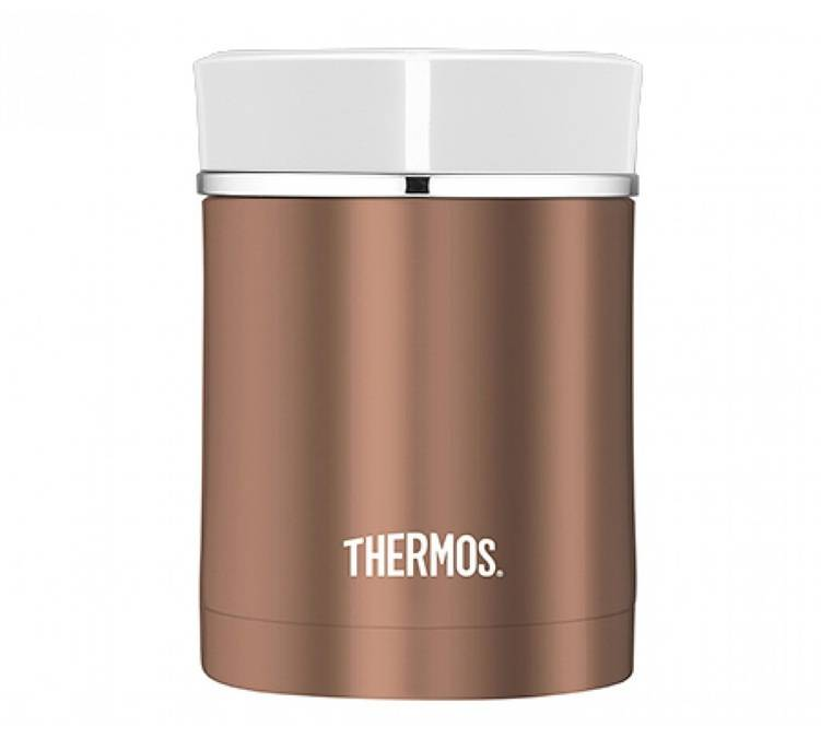 Thermos Lunch box isotherme inox Sipp Rose Gold 47 cl - Thermos - 47.0000 cl