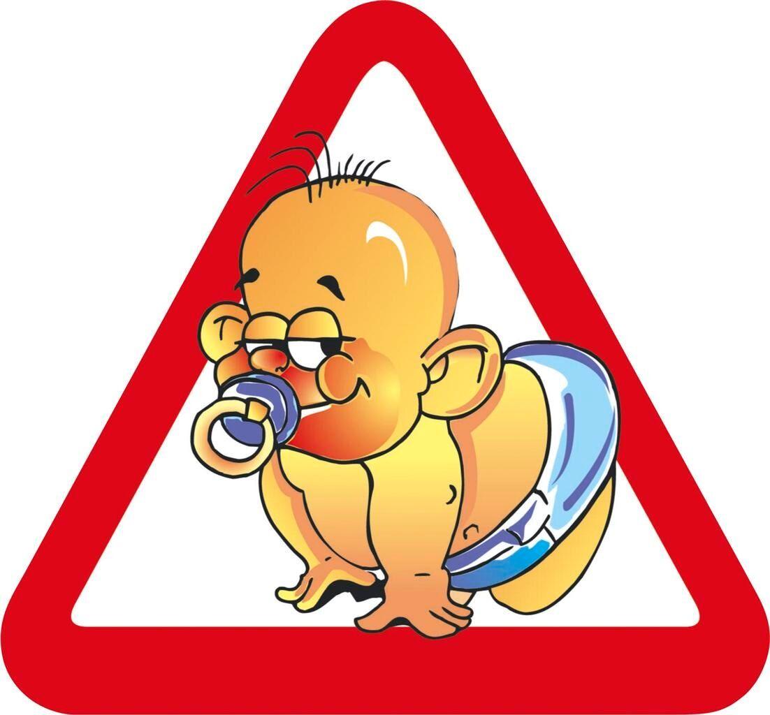 Avisa Sticker bébé à bord - 12.5x11.9 cm