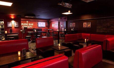 K Music Bar Karaoké box de 2h jusqu'à 12 personnes en semaine ou le week-end chez K Music Bar