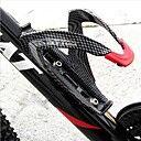 Vélo Bouteille d'eau Cage Fibre de carbone Pour Cyclisme Fibre de carbone Noir 1 pcs