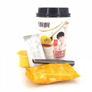Asia Marché Thé au lait au pudding de mangue 80g Xiang Piao Piao - Publicité