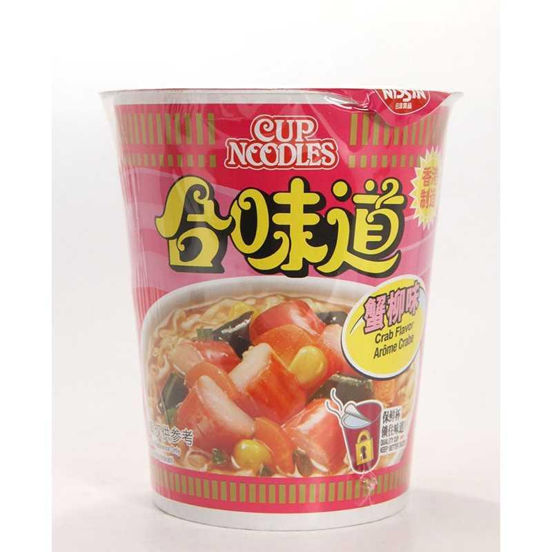 Asia Marché Soupe de nouilles au crabe, Cup noodles en bol 75g Nissin