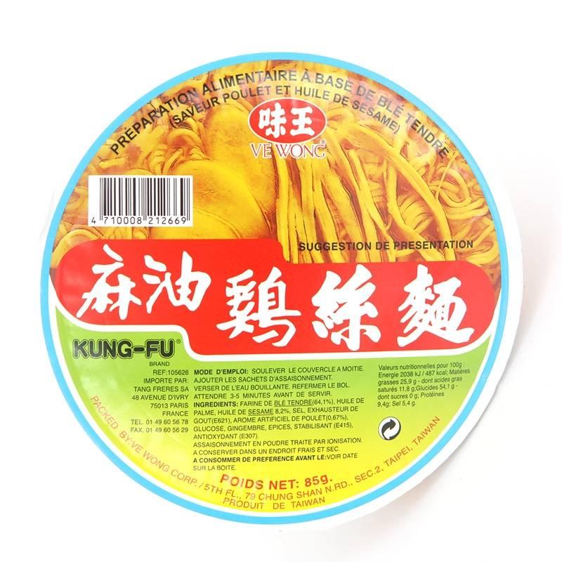 Asia Marché Soupe de nouilles au Poulet et sésame en bol de 85g Ve Wong