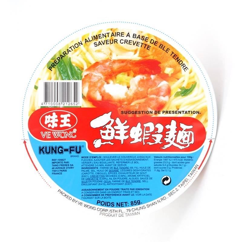 Asia Marché Soupe de nouilles à la Crevette en bol de 85g Ve Wong