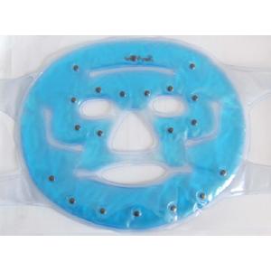 Kerdynelle Masque magnétique pour visage beauté, rides et anti stress - Publicité