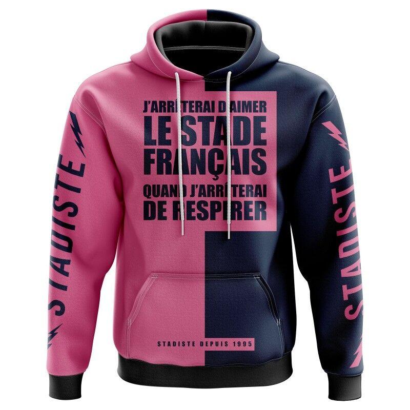 Veste à capuche J'arrêterai d'aimer le Stade Français quand j'arrêterai de respirer - Supporters Stade Français Paris