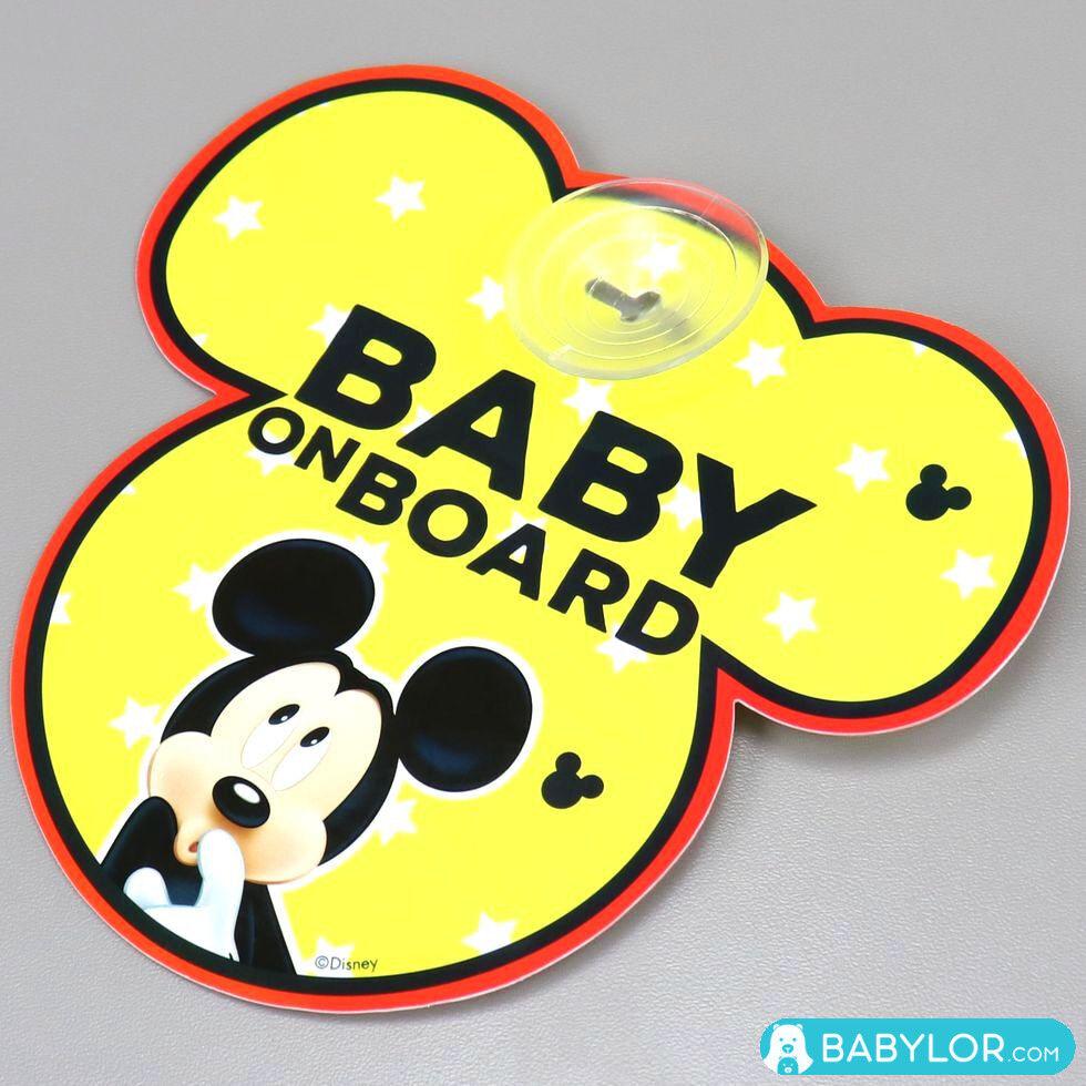 Disney Autocollant bébé à bord à ventouse Disney Mickey