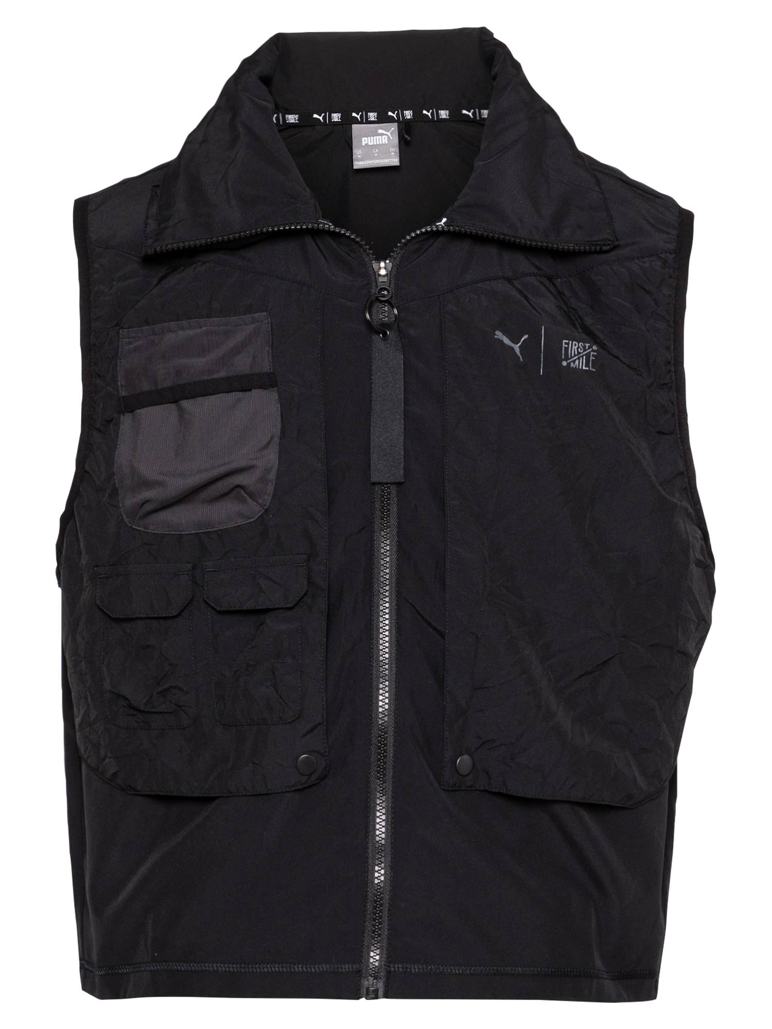 PUMA Gilet de sport 'TRAIN FIRST MILE UTILITY VEST'  - Noir - Taille: M - male