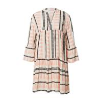 Hailys Robe 'Lilian'  - Rose - Taille: XL - female <br /><b>24.90 EUR</b> ABOUT YOU