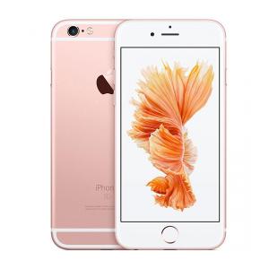 Apple iPhone 6S 16 Go Or Rose - Publicité