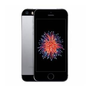 Apple iPhone SE (2016) 16 Go Gris sidéral - Publicité