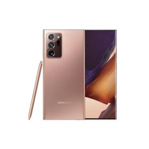 Samsung Galaxy Note20 Ultra 5G - Publicité