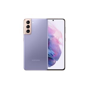 Samsung Galaxy S21 5G - Publicité