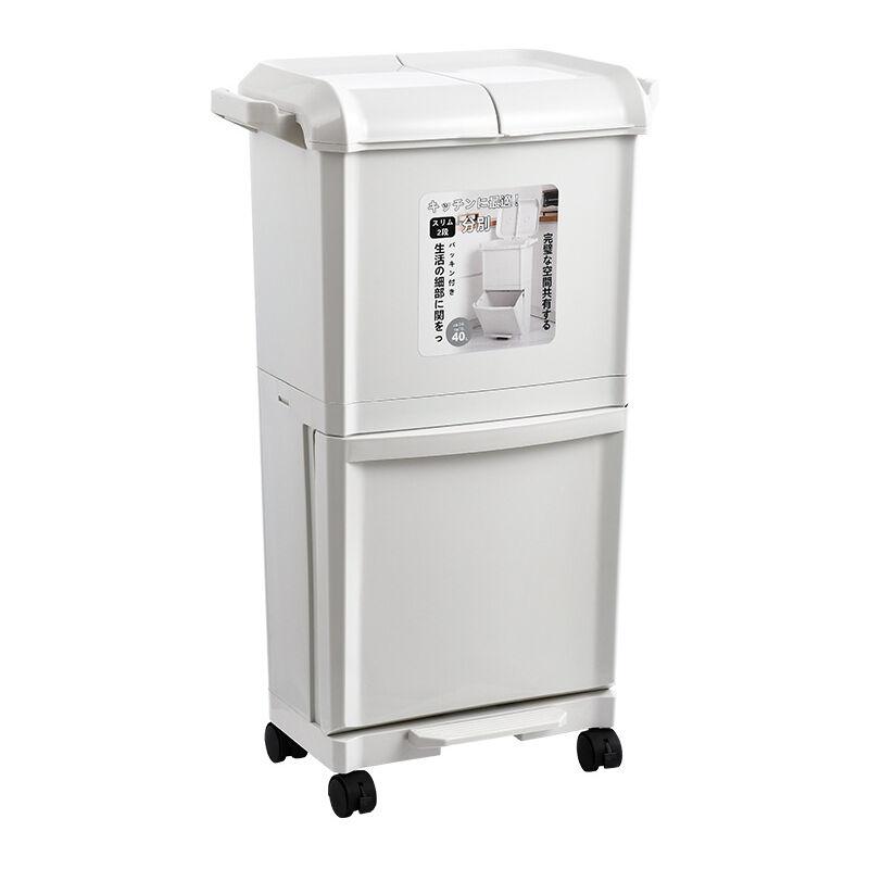 TIGA 40L maison cuisine recyclage seau de stockage mobile humide sec séparation poubelle coin poubelle 2 niveaux poubelle tri conteneur blanc
