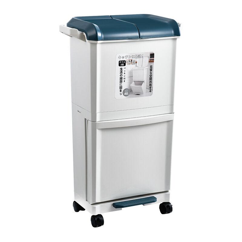 TIGA 40L maison cuisine recyclage seau de stockage mobile humide sec séparation poubelle coin poubelle 2 niveaux poubelle tri conteneur bleu