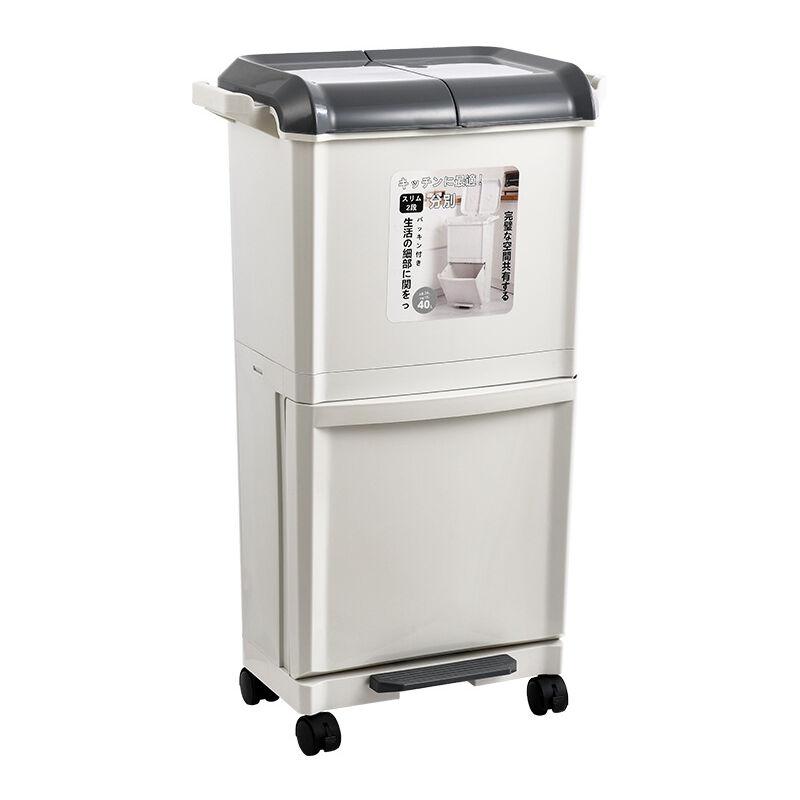TIGA 40L maison cuisine recyclage seau de stockage mobile humide sec séparation poubelle coin poubelle 2 niveaux poubelle tri conteneur gris