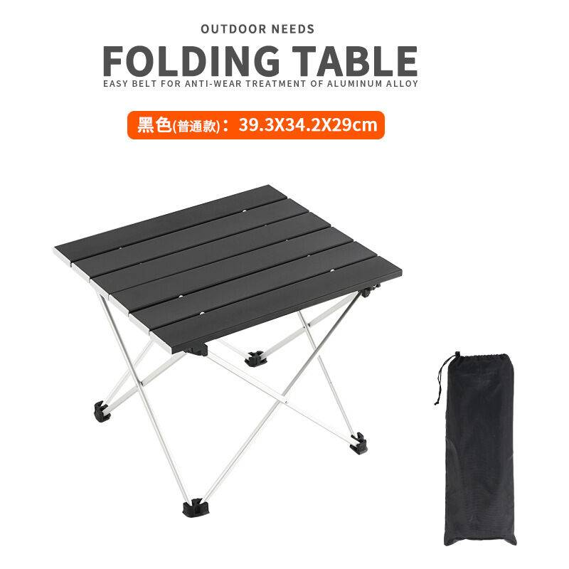 Dontodent - Camping, Pliante Table Alliage d'aluminium Ultra-légère Portable avec Sac de Transport, Facile à Nettoy, pour Les activités en Plein air,