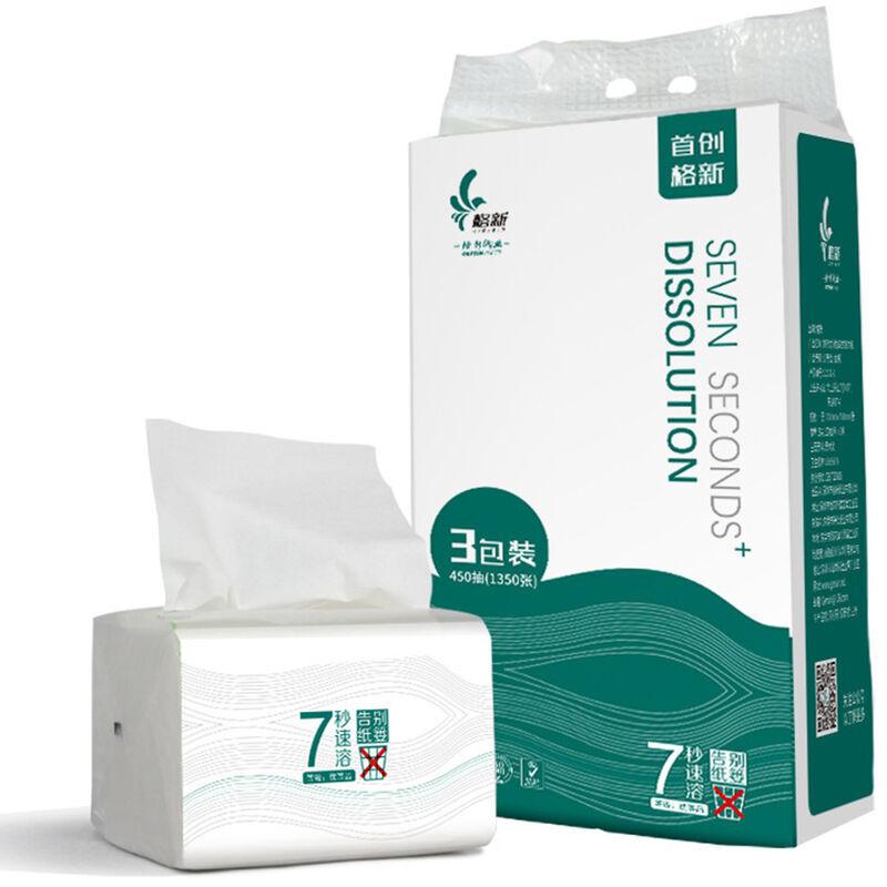 Happyshopping - 3 paquets d'essuie-tout a plis multiples a 3 couches en mouchoirs Paquet de voyage individuel Essuie-tout en papier Papier hygienique