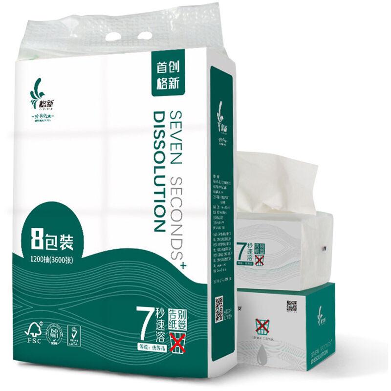Happyshopping - 8 paquets d'essuie-tout 3 couches a plis multiples essuie-tout pour salon papier toilette doux et resistant,modele:Blanc