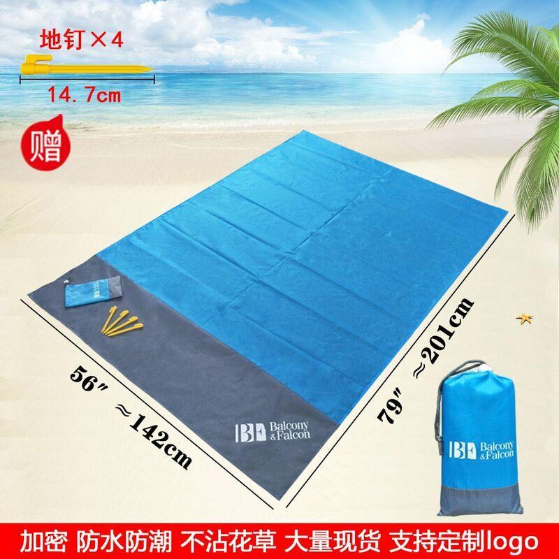 HAPPYSHOPPING Camping en plein air sac en nylon impermeable et pratique tapis de pique-nique pliable pelouse tapis anti-humidite polyester tissu a carreaux tapis