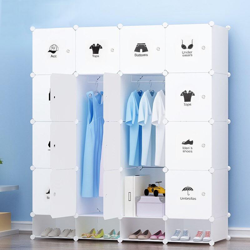 SIFREE ®Armoires Etagères Plastiques - Penderie Plastiques, Meuble Rangement 16 Cubes Modulables + 4 Cubes Chaussures, Blanc - Sifree