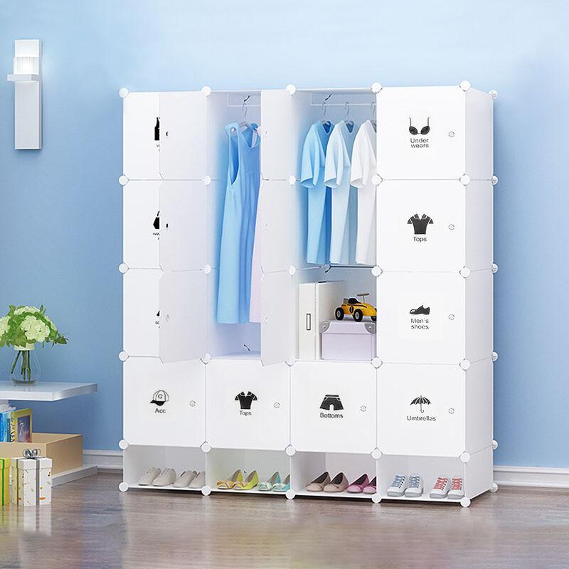 SKECTEN Armoires Etagères Plastiques avec Tige a Vêtements - Penderie Plastiques, Meuble Rangement 16 Cubes Modulables + 4 Cubes Chaussures