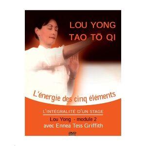 EccE Dvd coffret Lou Yong Tao Tö Qi vol 2 - L'énergie des cinq éléments - Publicité