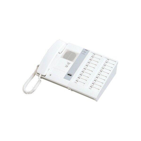 AIPHONE Poste maître à 20 directions sur combiné TC20M - Aiphone 110801