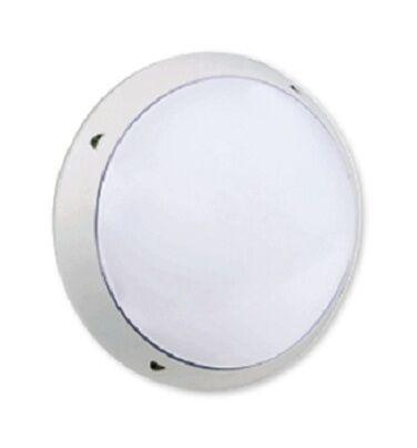 RESISTEX 848226 - Hublot Polyfeo HF 2x26W G24q-3 IP65 - Ø=380mm H=120mm - Blanc