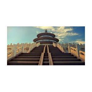 Chine: Pékin - Publicité