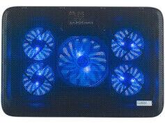 Callstel Tablette de ventilation pour Notebook - jusqu'à 17