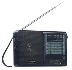 Auvisio Récepteur radio analogique mondial FM / MF / HF