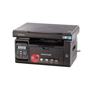 Pantum Imprimante multifontion laser M6500W PRO - Publicité