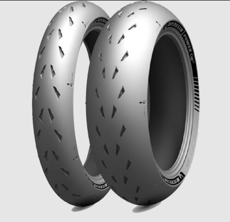 Michelin 120/70X17 MICH.POWER CUP2 58W
