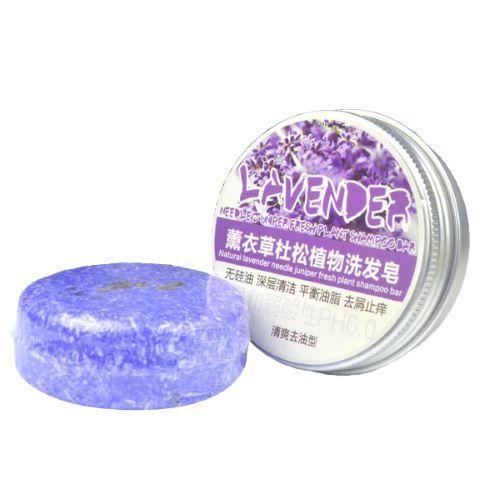 FRESH PLANT SHAMPOO Shampoing Solide Lavande - Anti-pelliculaire, Antichute