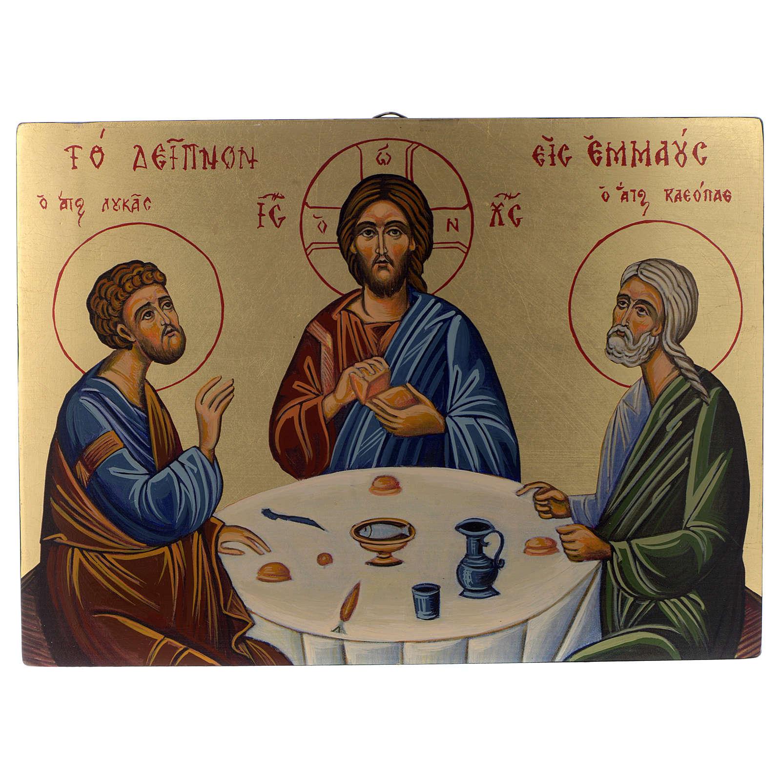 Icône byzantine Souper à Emmaüs peinte sur bois 24x18 cm