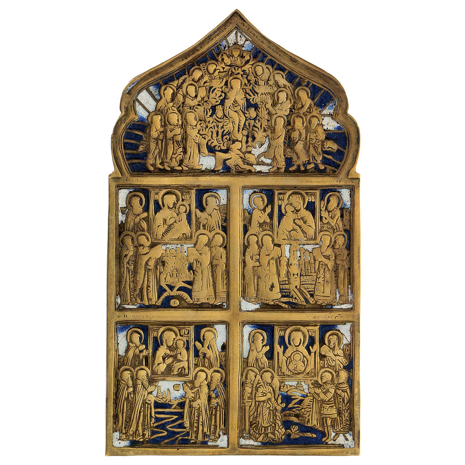 En Toi se réjouit toute la création icône Russie XIX siècle 15x10 cm