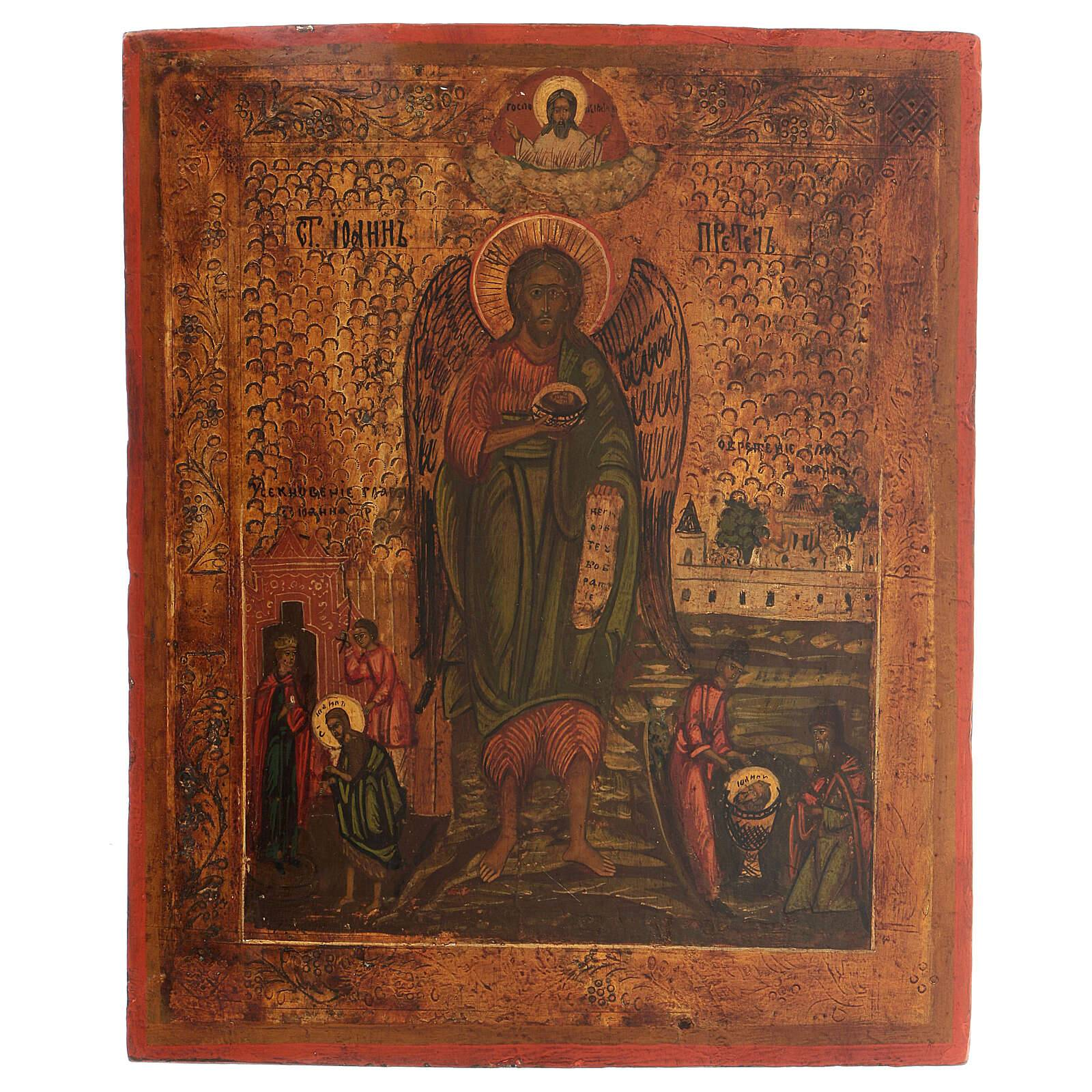 Icône russe ancienne Saint Jean Ange dans le désert XIX siècle 35x30 cm restaurée
