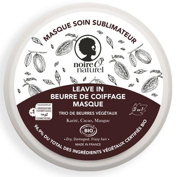 Noire O Naturel Masque Soin Sublimateur 200 ml - Beurre de coiffage pour cheveux bouclés à frisés