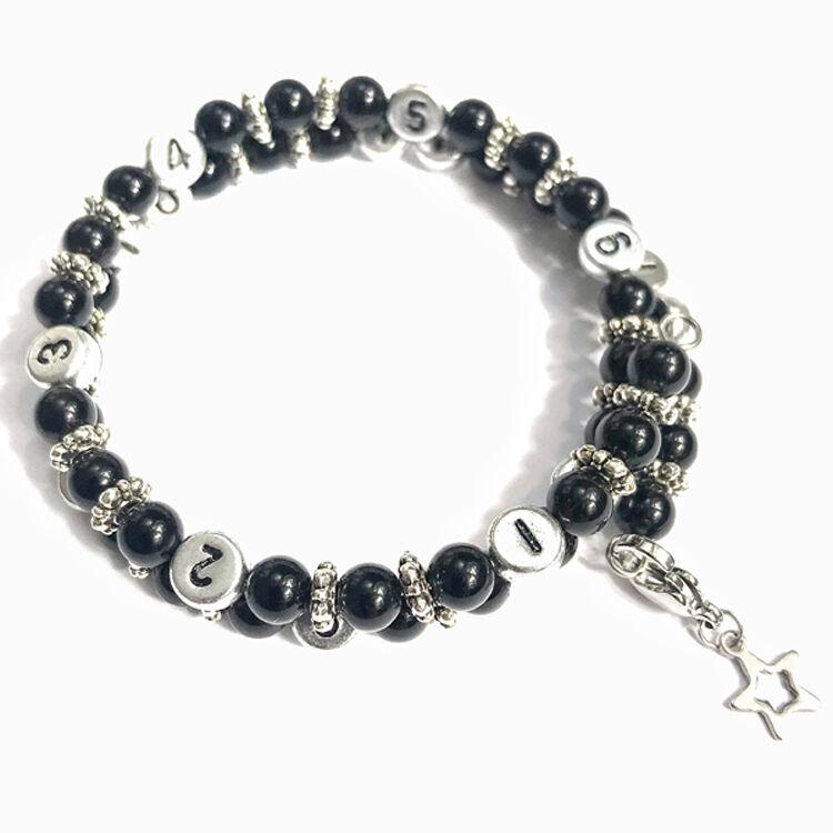 IRREVERSIBLE BIJOUX Bracelet d'allaitement et biberonnage en perles naturelles Obsidienne noir - IRREVERSIBLE BIJOUX