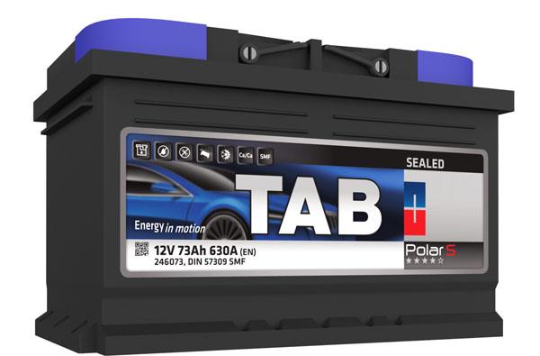 Opel batterie de voiture  Opel Insignia 2.0 Turbo 16_V Bio-Ethanol E85 4x4 (supérieur à 2008)